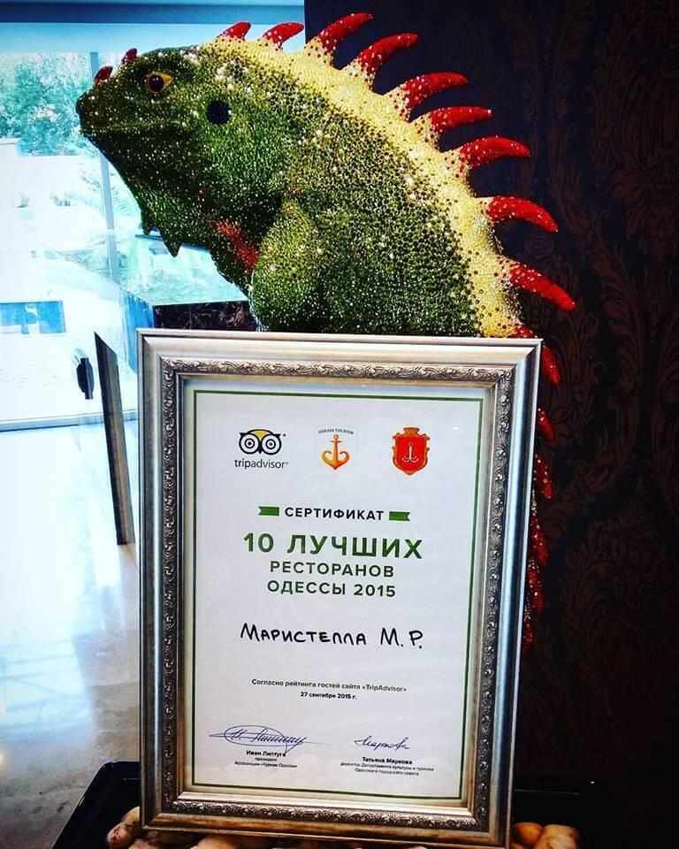 отель у моря maristella получил премию travellers 'choice