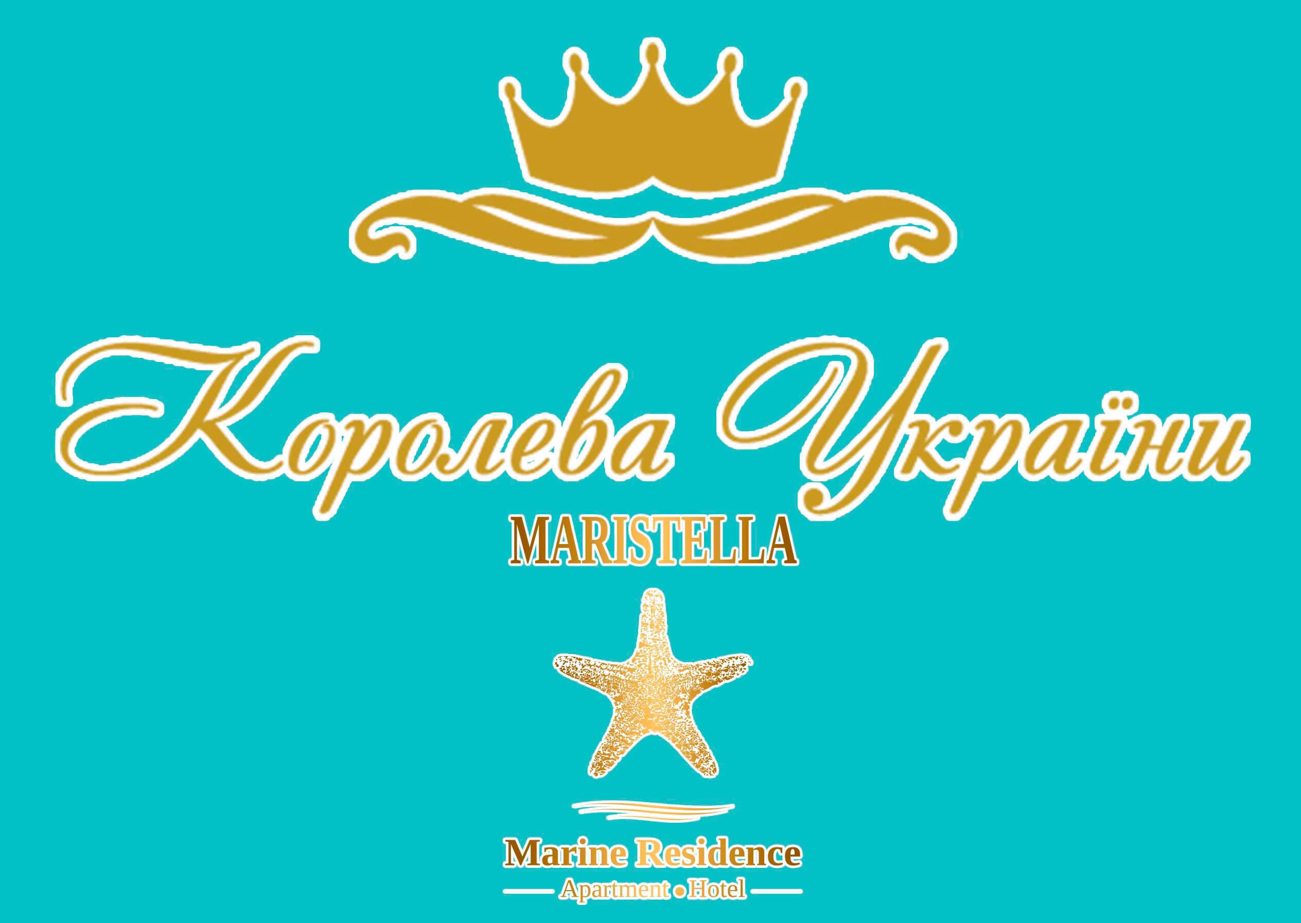 maristella project meets the queen of ukraine 2016