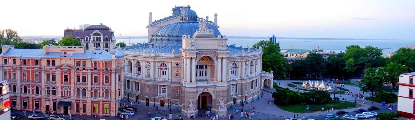 экскурсии в Одессе от отеля Маристелла, фото 1
