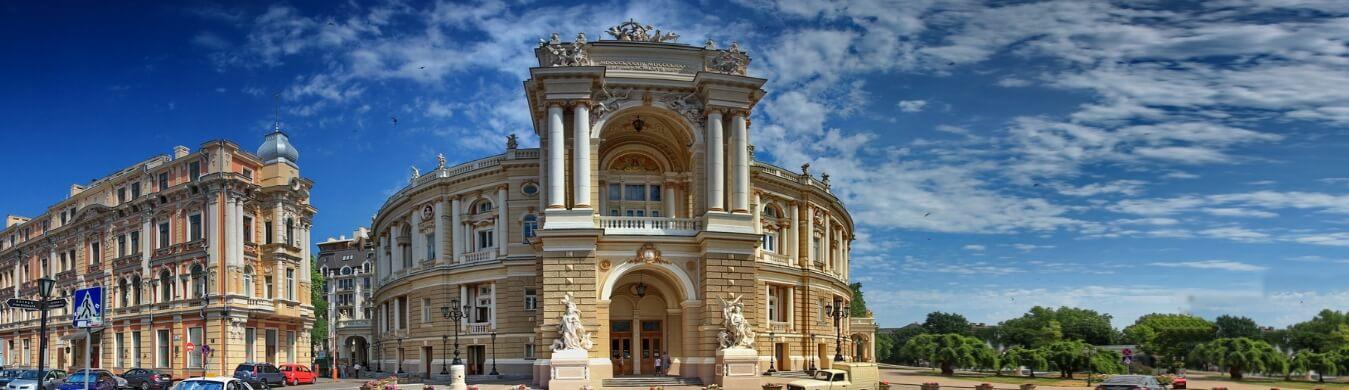 экскурсии в Одессе от отеля Маристелла, фото 2